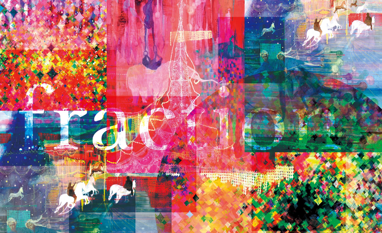 越ちひろ画集『fraction』発売開始のお知らせ画像