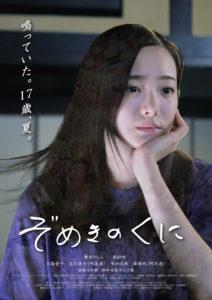葉月ひとみ/Hazuki Hitomi3